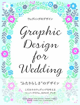 graphic Design for Wedding